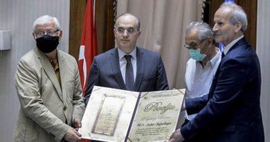 Sarajevo: Obilježeni godišnjica Ahdname sultana Fatiha i Deklaracije o pravima građana BiH